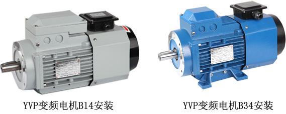 YVP变频电机.jpg
